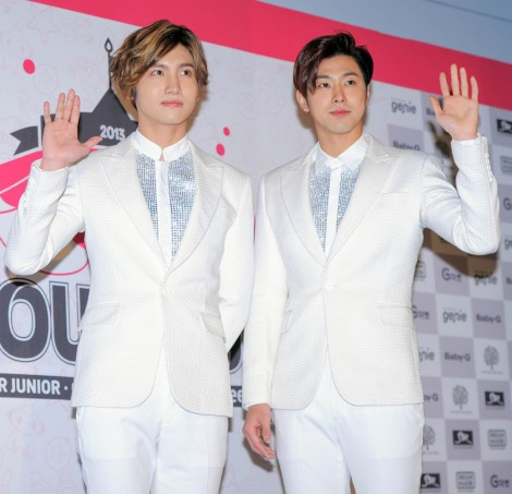 tvxq-getty